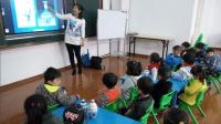 鲁山县第一幼儿园    送教下乡2017年11月   王芳芳