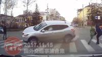 国外车祸合集20171115: 疯狂驾驶与汽车碰撞的交通事故