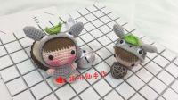 【汤小仙手作】第5集 龙猫变装玩偶编织教程 钩针毛线编织视频教程