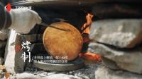 怎么在大兴安岭的森林里, 做一个正宗的俄罗斯面包?