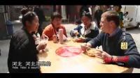 美国小伙热爱中国美食移民中国, 带着老外吃中国菜快速致富!