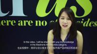 Lazada 类目透视系列:电子配件3/5(泰国)