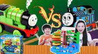 托马斯小火车轨道大冒险 惯性火车看谁先抵达终点!Thomas Friends