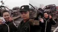 电台工作人员车祸现场玩自拍 被解雇