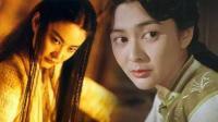 【电影成名录84】香港电影史上十大经典的女神级角色