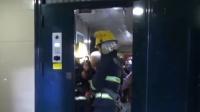 居民楼突发火灾 13名被困群众成功获救