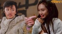 电影纵贯线127: 天地孤影任我行—陈勋奇