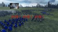 战锤2全面战争-凡人帝国传奇难度战役11冲锋冲锋冲锋