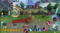 王者荣耀: 广州第一花木兰! 上路一人打爆对面双人路!