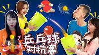 乒乓球还有这么多玩法?太有创意啦 快来看看吧 新魔力玩具学校