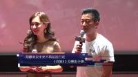八卦:网曝吴京未来不再拍武打戏 《战狼3》交棒彭于晏