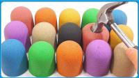 大锤子VS太空沙球玩具扮家家 亲子手工彩虹惊喜蛋玩具试玩游戏 小伶玩具 汪汪队立大功