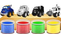 益智动画, 给玩具小车染上不同的颜色, 学习英文颜色
