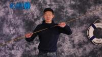 《钓鱼很简单》第1集 手竿的分类【彬济传媒出品】