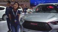 外观惊艳 2017广州车展全新哈弗H6 Coupe红标版