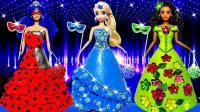亲子益智玩具秀小猪佩奇艾莎公主穿长裙参加蒙面舞会