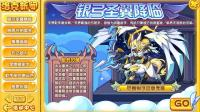 【539】洛克王国 11.17活动更新 石之助力  射手座的幸运色 感恩祝福 游戏殿堂