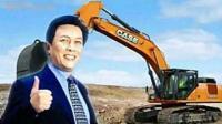 """蓝翔技校更名成网红, 简称""""蓝翔技院"""""""