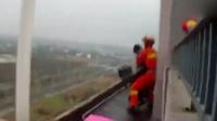 14岁女生因压力大欲跳楼 消防员瞬间抱回