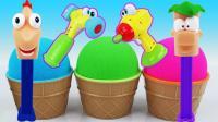 玩转冰淇淋寻宝游戏让宝宝更聪明! 早教色彩认知培养宝宝想象力