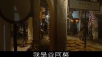 【谷阿莫】5分鐘看完2017看完你就可以失眠的電影《失眠》