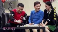 潘斌龙崔志佳爆笑小品《老舅和外甥》为了压岁钱也是拼了