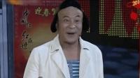 刘小光刘流于月仙演绎小品《大脚超市》爆笑全场