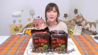 大胃王木下佑香: 品尝韩国观众寄来的泡菜风味速食面