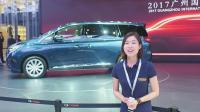 又一爆款车型? 2017广州车展解读传祺MPV GM8