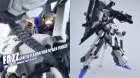 【评头论足】黑脸奇兵! 万代 限定 KA版 ROBOT魂 FAZZ 高达模型 介绍视频