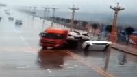 半挂车雨天路滑失控 横冲甩尾四车掉落