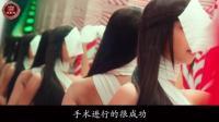 三分钟看完: 日本惊悚电影《狼狈》, 妹子整容的代价有点高