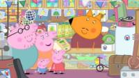小猪佩奇粉红猪小妹peppapig粉红小猪佩奇分水果筱白解说亲子游戏