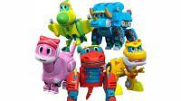 帮帮龙出动第3季恐龙探险队玩具套装拆封试玩