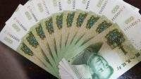 为什么要逐渐取消1元纸币流通? 答案你万万想不到!