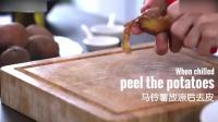 烘焙视频教你做香酥可口的芝士炸土豆烘焙甜点