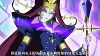 游戏王ZEXAL 008