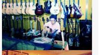 一场恋爱 猎场 主题曲 吉他弹唱 杨宗纬原版 厦门吉他琴行根歌演