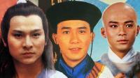 """TVB50周年庆, 邵逸夫当年钦点的""""无线五虎""""如今他们成就如何?"""