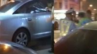 奥迪男酒驾拒捕 遭交警砸窗带走