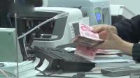 卡和手机都在自己手里 却被好朋友微信转走银行卡存款3.7万元