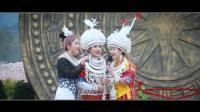 2017年谷陇芦笙会开幕式 阿幼朵与众苗家女对山歌 完整版