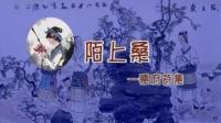 003陌上桑-乐府诗集