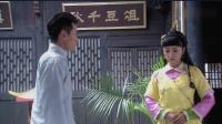 情定三生: 迟府无缘无故休掉杨蓉, 少爷见到她本人后当场反悔!