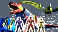 《恐龙战队 闪电爆龙》02 拯救基拉和翼手龙 PowerRangers 超凡战队