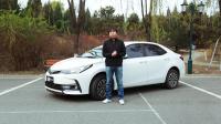 详细测试全新丰田卡罗拉