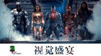 视觉盛宴丨蝙蝠侠召集《正义联盟》一起打怪兽拯救地球