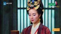 演员的诞生, 张琰琰, 姜宏波《大楚后宫》, 两位演员将每个转折演绎得不相伯仲