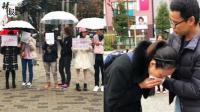 【独家】江母日本池袋举行最后一次署名活动  替换