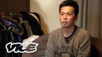 密着24时! : 苦命喜剧青年 | VICE 肖像
